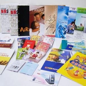 印刷設計-型錄.書籍.筆記本