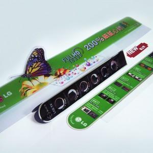 印刷設計-展示架印刷