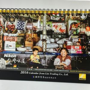 印刷設計-桌曆印刷-nikon2016