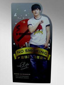 人形立牌-no-smoking