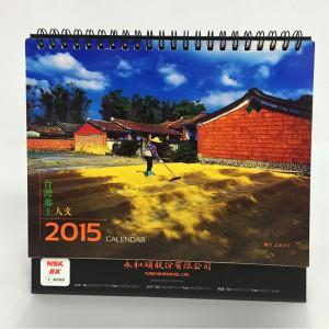 印刷設計-桌曆印刷-nsk2015