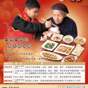 華山星璇-基金會海報-G2K-150p銅版紙單面42x59.4cm