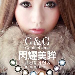2015-01-09 FG女模大海報(寬59.8Xx高90cm)-外框